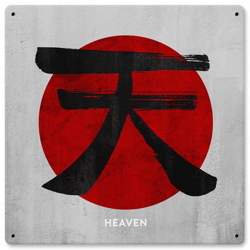 Heaven Kanji Red  Metal Sign 12 x 12 Inches