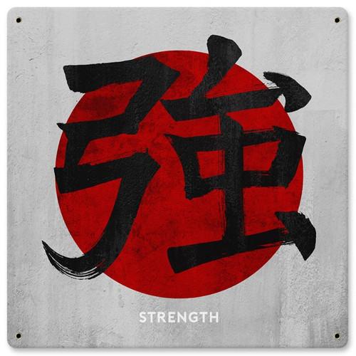 Strength Kanji Metal Sign 12 x 12 Inches