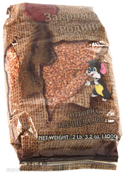 BUCKWHEAT GROUTS 900g