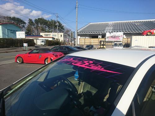 Pinku Style Standard Size Window Banner