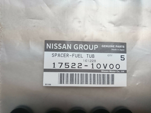 Nissan Genuine OEM S13 SR20DET/ RB25 /KA24DE Fuel Rail Spacer