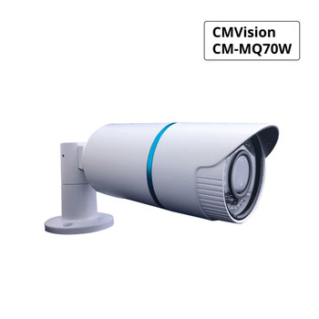 CMVision CM-MQ70W High Definition 1080P  & 4-in-1 (  TVI/CVI/AHD/CVBS ) IR Camera