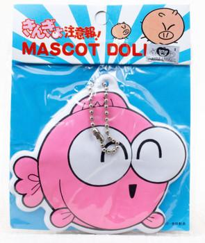 RARE! Kingyo Chuiho Gyopi-chan Mascot Doll Ballchain JAPAN ANIME MANGA