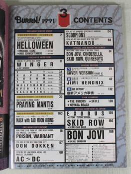 1991/03 BURRN! Japan Rock Magazine HALLOWEEN/TESLA/OVER KILL/WONGER/METALLICA