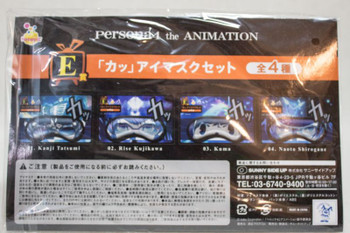 Persona 4 the Animation P4 Eye Mask  Kanji Tatsumi Version JAPAN ANIME