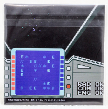 Star Luster Game Sound Museum Namco #05 Music 8cm CD JAPAN FAMICOM NINTNEDO