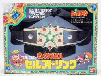 RARE!! New Bikkuriman Maruko Bikkuri Jewel Self TRINC Bandai 1989 JAPAN ANIME