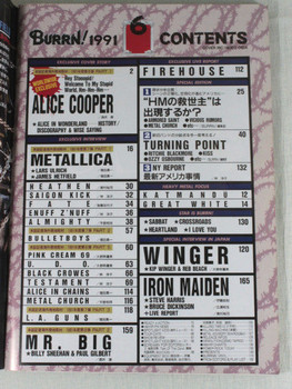 1991/06 BURRN! Japan Rock Magazine ALICE COOPER/MR.BIG/METAL CHURCH/METALLICA