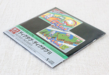 RARE! Dig Dag + Dig Dag 2 Game Sound Museum Namco #01 Music 8cm CD JAPAN