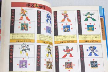 ROCKMAN 4 Megaman Complete Game Guide Book Japan Famicom NES