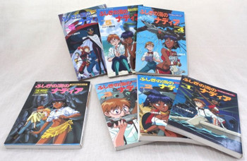 Set of 7 Nadia The Secret of Blue Water Film Books Vol.1-6+Movie JAPAN ANIME COMICS