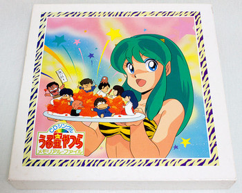 RARE Urusei Yatsura 8cm (3inch) CD Single Memorial File 24 CDs JAPAN ANIME MANGA