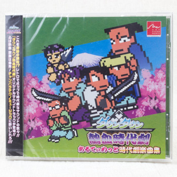 Down Town Nekketsu Jidaigeki Soundtrack CD Album JAPAN GAME