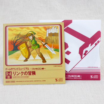 RARE! Zelda II: The Adventure of Link Game Sound Museum Music 8cm 3inch CD JAPAN