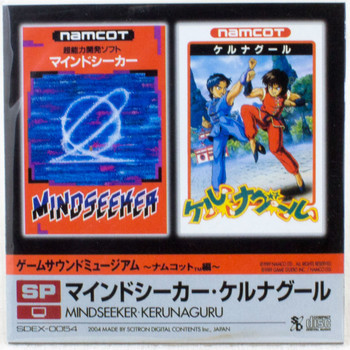 Keru Naguru / Mind Seeker Game Sound Museum Namco Music 8cm CD JAPAN NINTNEDO