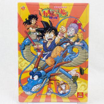 Dragon Ball Z Jigsaw Puzzle McDonald's 1996 JAPAN ANIME MANGA