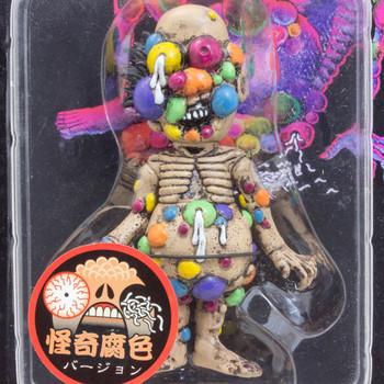 RARE! Zowroku no Kibyou Figure Hideshi Hino Planet Toys JAPAN MANGA HORROR