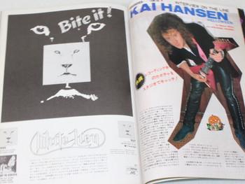 1988/08 BURRN! Japan Rock Magazine METALLICA/WHITE LION/SLASH/DEF LEPPARD/GUNS