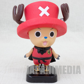 Dragon Ball Z x One Piece Chopper Man x Gokou Sofubi Figure JAPAN ANIME