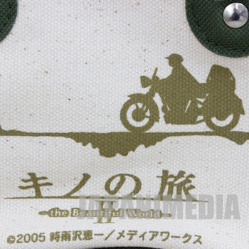 Kino's Journey Travels The Beautiful World Mini Bag JAPAN KINO NO TABI