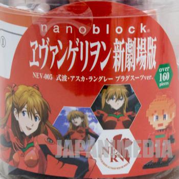 Evangelion Asuka Langley Plug Suit Kawada Nanoblock Nano Block JAPAN FIGURE