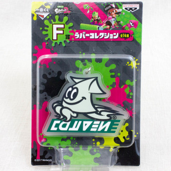 Splatoon 2 Squid Transport Rubber Charm Collection JAPAN Nintendo Switch