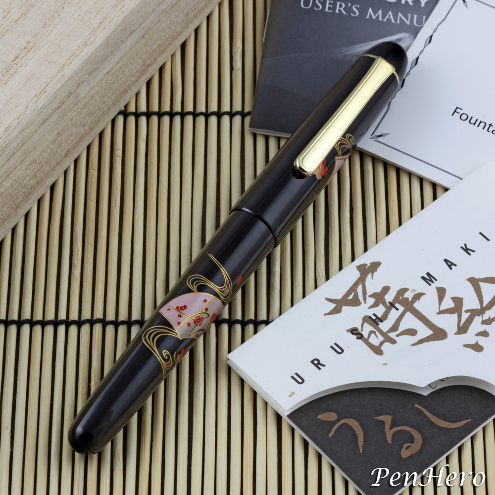 Platinum #3776 Senmen (Fan) Fountain Pen