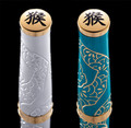 Cross Year of the Monkey Brushed Platinum Plate Fountain Pen