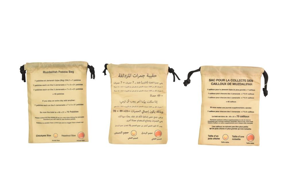 Jamarat - Stone/Pebble Bag - Pack of 2
