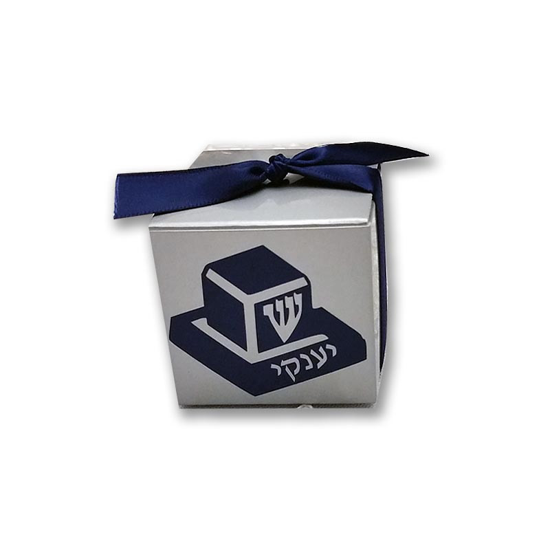 Lasercut  Personalized Tefillin Favor Box