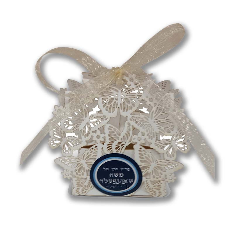 Lasercut Butterfly Pidyon Haben Favor Box with optional label (Ribbon included)