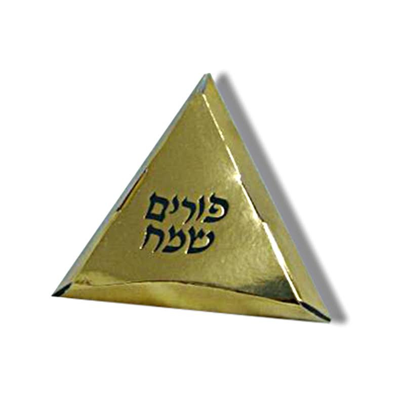 Hamentash Favor Box Gold (Pack of 10)
