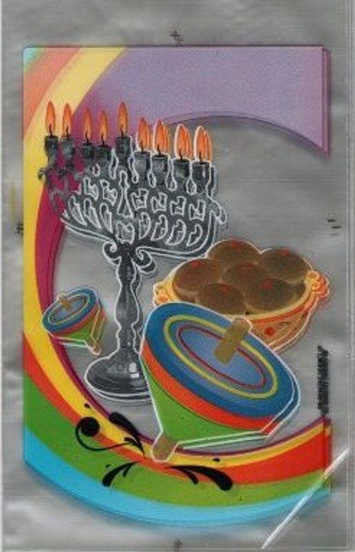 Chanukah Goodie Bags (Pack of 25)