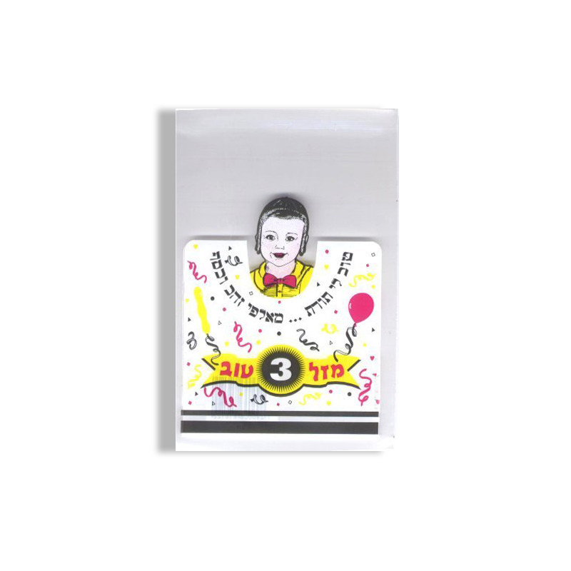 Cellophane Upsherin Boy Goodie Bag 25 pk.