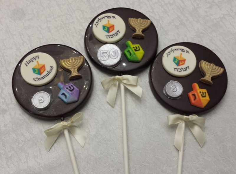 Personalized Chanukah 3D Chocolate Lollipops