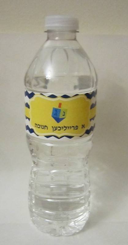 Personalized Chanukah Water Bottle Labels