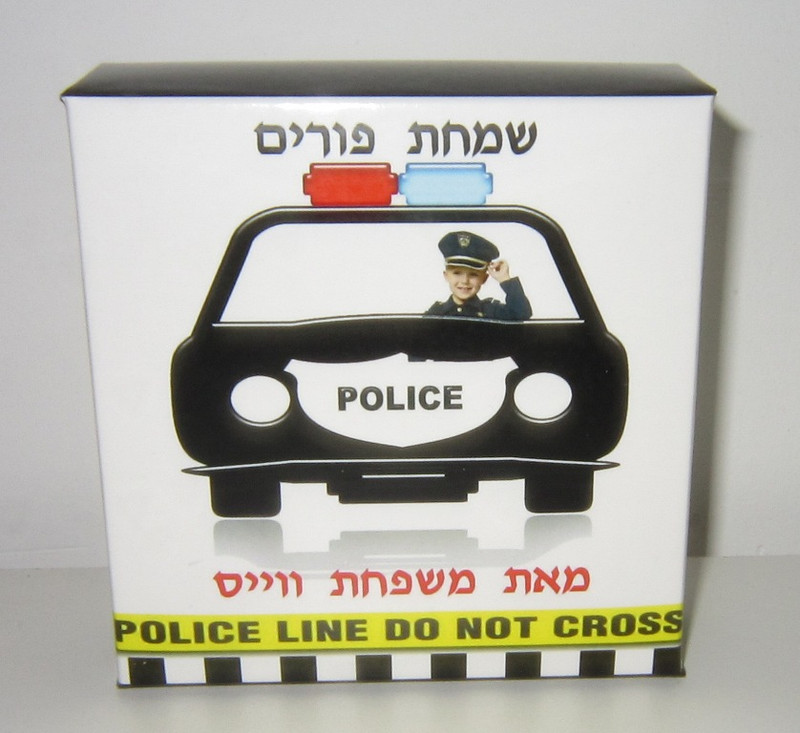 Personalized POLICE themed box, 4 sizes available
