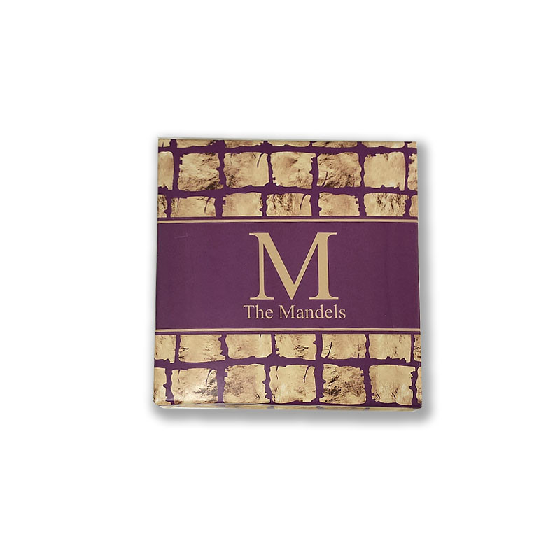 Purple Geometric Square Mishloach Manos Boxes, 4 sizes available