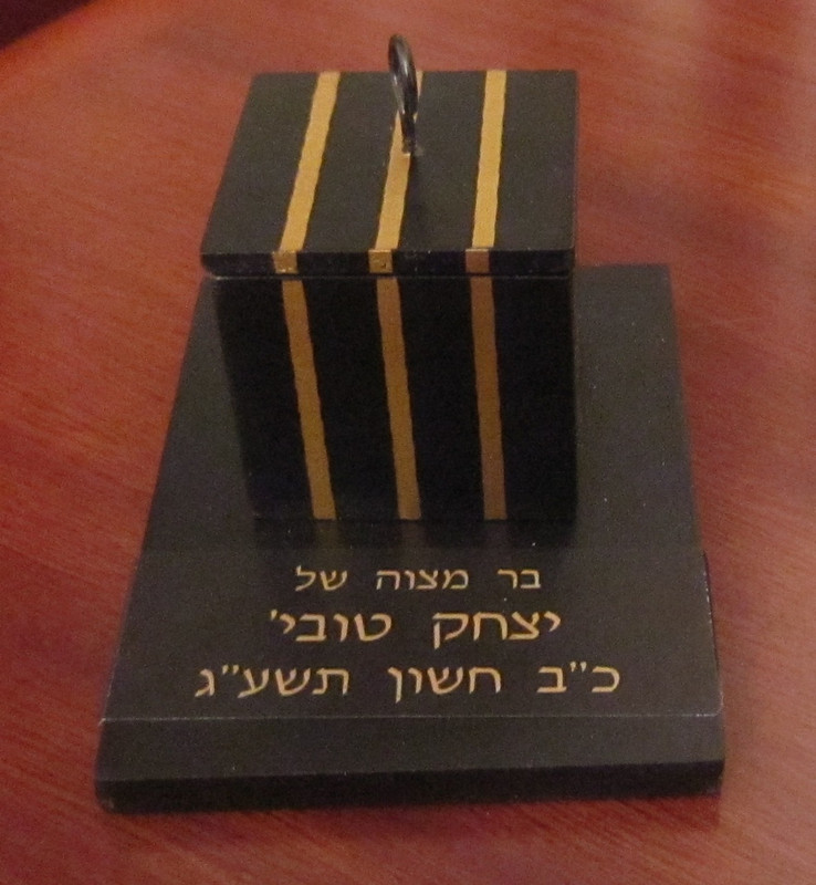 Wooden Tefillin Box