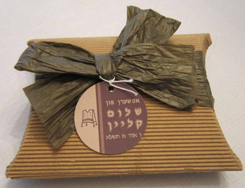Kraft Corrugated Pillow Box Upsherin Peckel Box w/ Optional Personalized Tag & Ribbon (Sold Below).