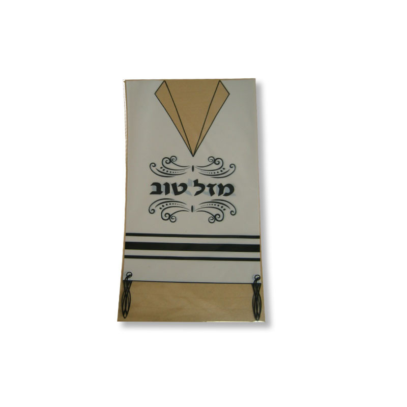 White Tzitzis Cellophane Bag (Pack of 25)