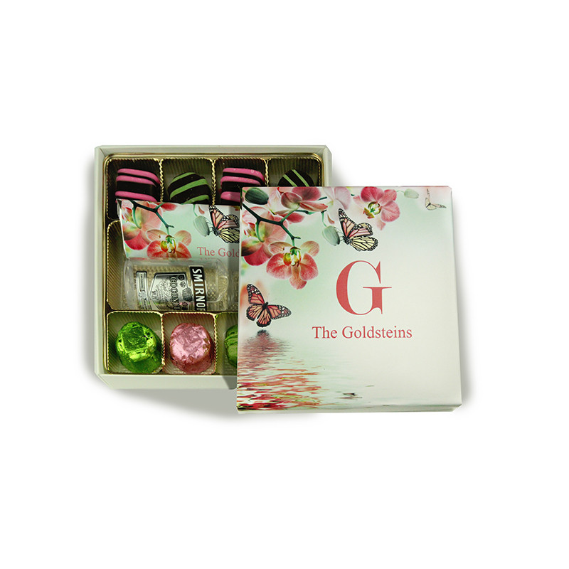 Butterfly Floral Design Monogrammed Purim Box 4 Sizes Available