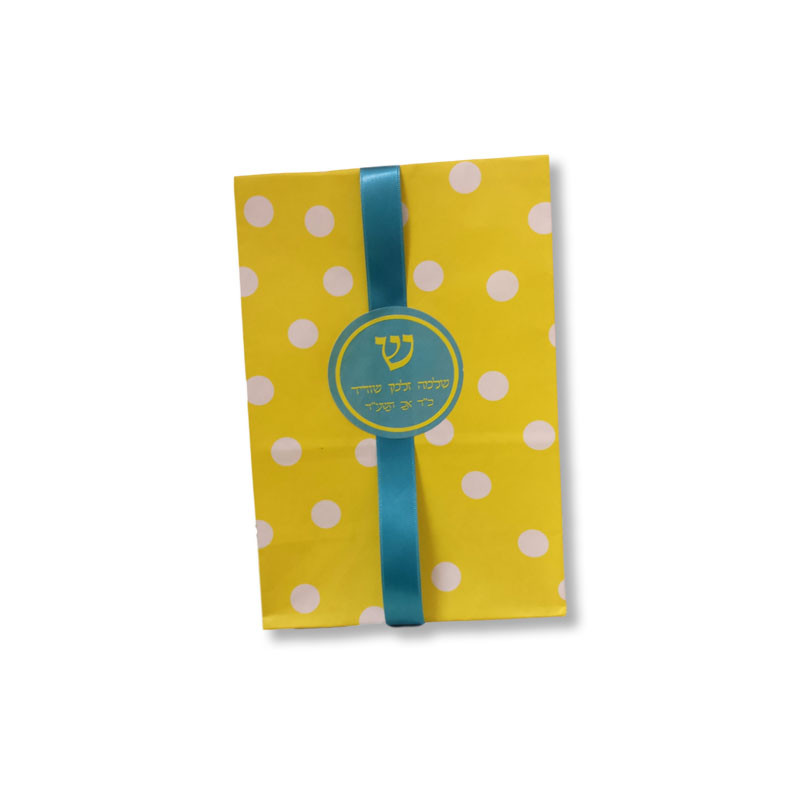 Yellow Polka Dot Upsherin Bag with Optional Label & Ribbon (Sold Below)
