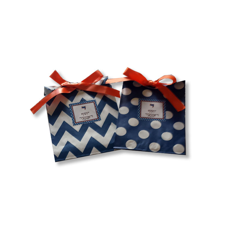 Navy Polka Dot or Chevron Upsherin Bags with Optional Label (Sold Below)
