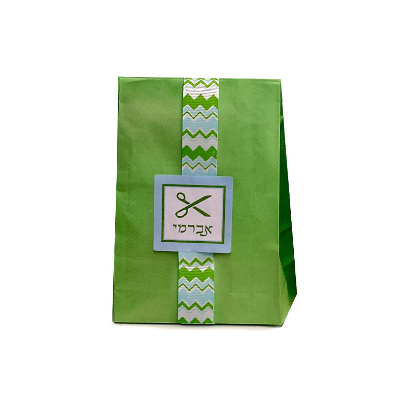 Lime Green Upsherin Paper Bag with Scissors Label & Optional Ribbon