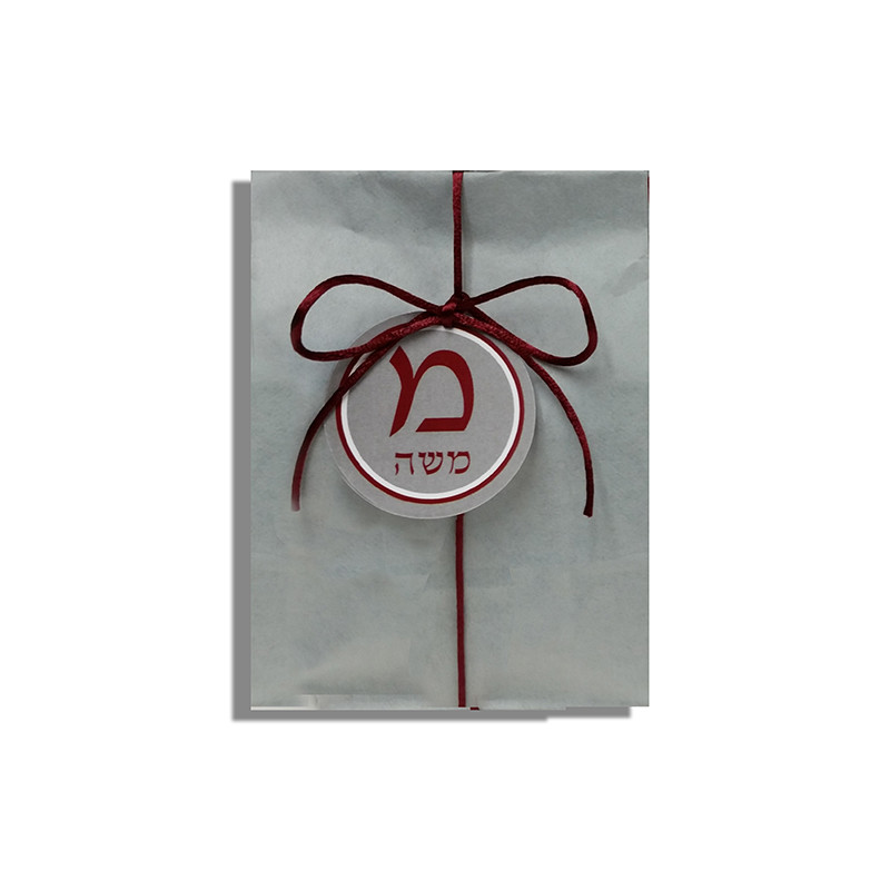 Grey Paper Upsherin Bag With Personalized Tag & Cord
