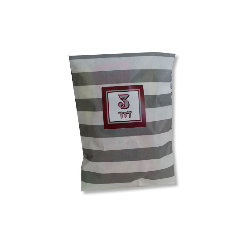 Grey Striped Paper Bag with Personalized Label