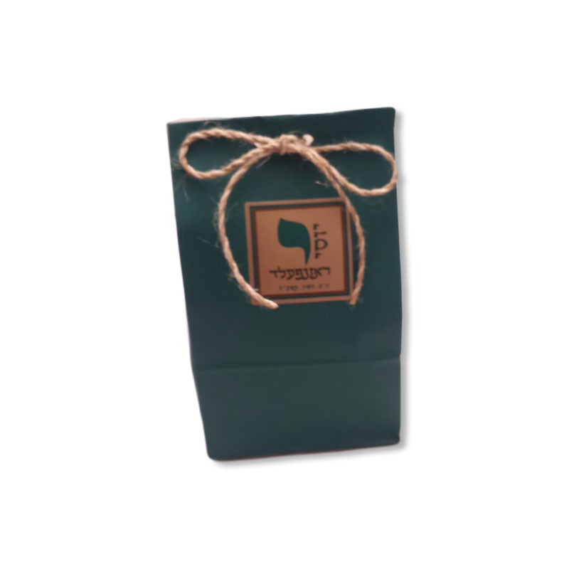 Teal Upsherin Paper Bag with Personalized Label & Optional Cord (Sold Below)