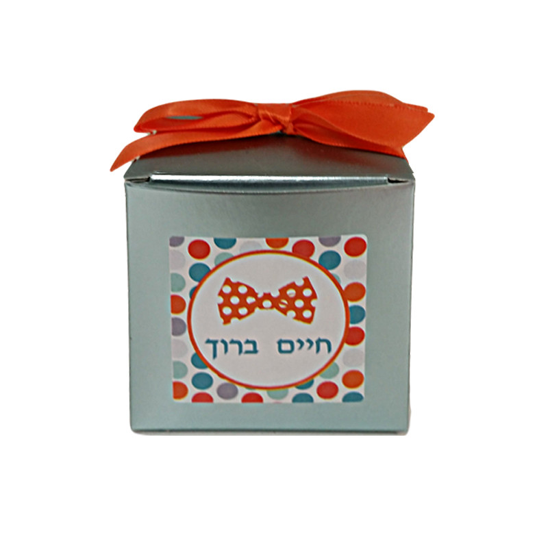 Blue Metallic Upsherin Box with Personalized Label & Optional Ribbon