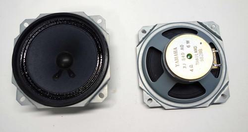 Yamaha PSR-530 Speaker